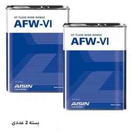 روغن گیربکس اتوماتیک AFW-VI آیسین حجم 4 لیتر بسته 2 عددی